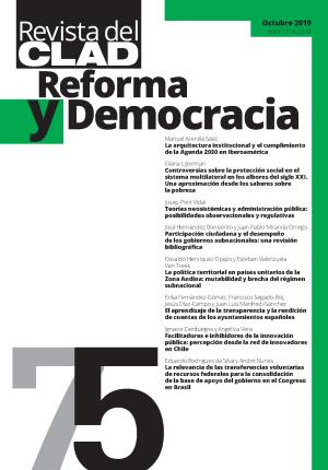 Revista del CLAD Reforma y Democracia 75_Portada